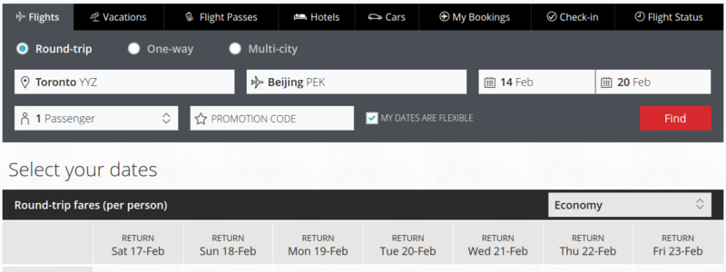 Air Canada地板价多伦多往返北京 – 已失效!